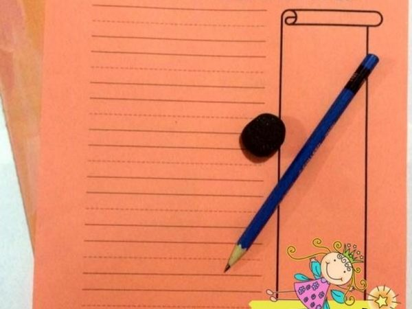 Free Ballad Poetry Notebooking Pages