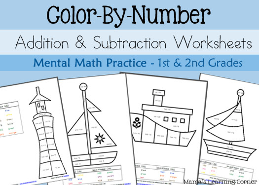Kids will have fun working on their Addition & Subtraction skills with this fun Color-by-Number practice set. :: www.thriftyhomeschoolers.com