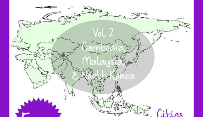 Free Asian Geography Printable Set