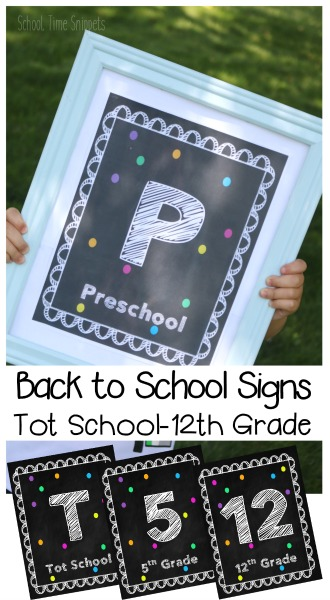 Don't miss out on those first day of school pictures! Print out these adorable signs and snap a photo to remember! :: www.thriftyhomeschoolers.com