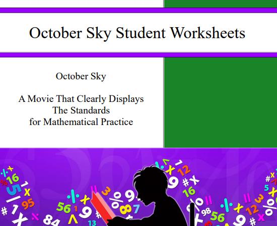 Free October Sky Worksheets