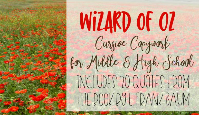 Free Wizard of Oz Cursive Copywork