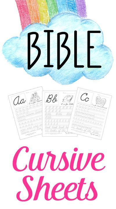 Combine your Bible time and handwriting practice with these printable Bible Themed ABC Cursive Handwriting Practice Sheets. :: www.thriftyhomeschoolers.com