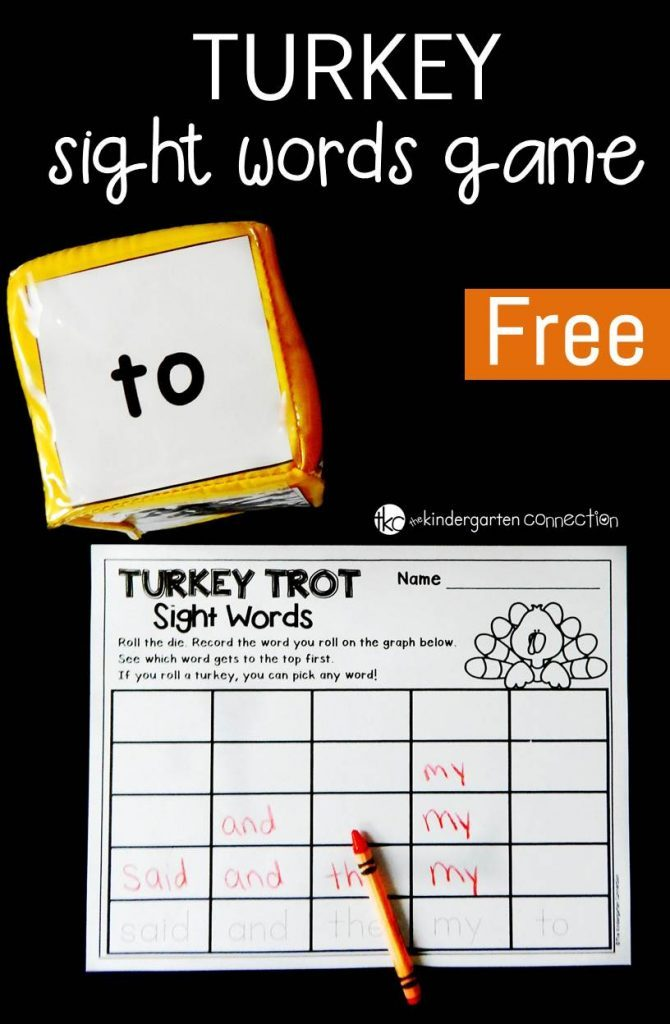 This Turkey Trot Sight Word game would be a fun addition to any Thanksgiving unit or just for a fun review game! :: www.thriftyhomeschoolers.com