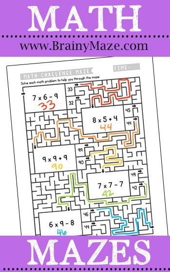 Free Printable Multiplication Mazes Thrifty Homeschoolers