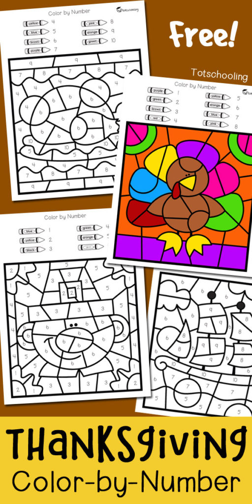 Do your kids love color by number pages? Don't miss these Thanksgiving themed ones, perfect for next week or any family gathering! :: www.thriftyhomeschoolers.com