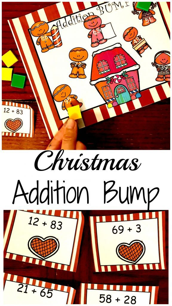 Christmas games just seem to make learning more fun! This printable Christmas Addition Math Game is perfect for kids working on two-digit addition. Grab yours today! :: www.thriftyhomeschoolers.com