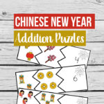 Chinese New Year Addition Puzzles Freebie