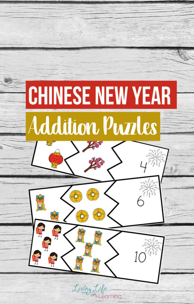 In 2018, the Chinese New Year will be celebrated February 16th and it will be the Year of the Dog. Learn more and celebrate the Lunar New Year with these fun themed Addition Puzzles. :: www.thriftyhomeschoolers.com