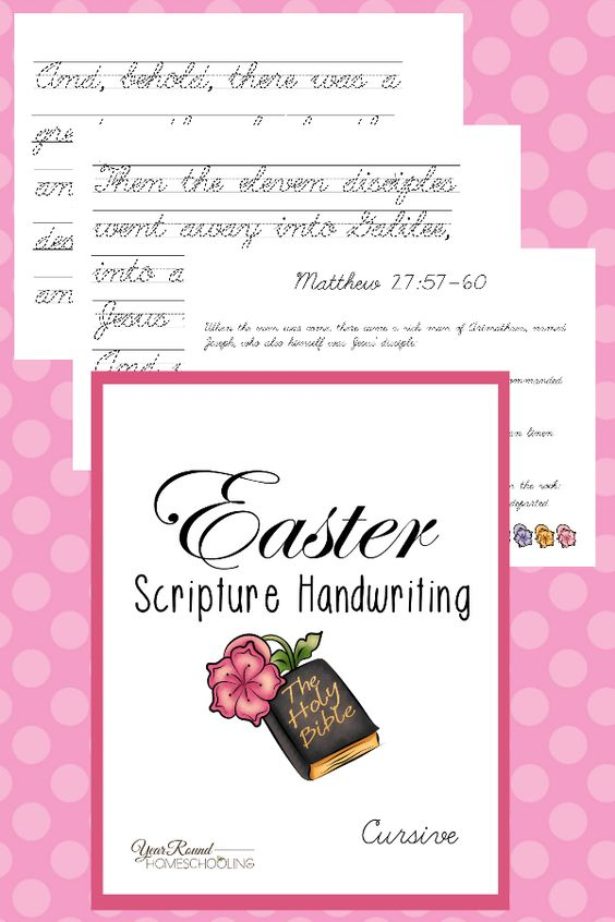 Handwriting is often left behind once our children master it, so this cursive packet is great for not only adding in some practice, but some Scripture/Bible work as well. Check out this FREE Easter Scripture Cursive Handwriting Pack! :: www.thriftyhomeschoolers.com