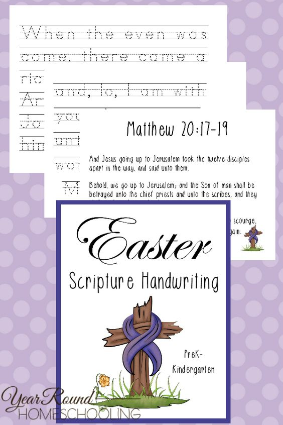While we do fun activities for the kids, the focus of Easter at our house is the Resurrection of Jesus Christ. If you want to keep that the focus with your kids as well, grab this FREE Easter Scripture Handwriting Pack for PreK-Kindergarten! :: www.thriftyhomeschoolers.com